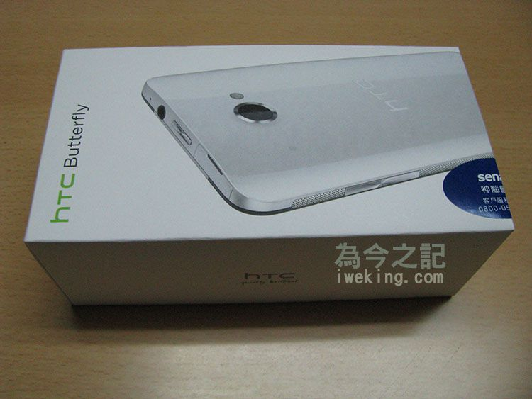 HTC Butterfly外盒包裝