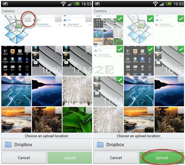 左圖:自動顯示手機中相片集中的照片,右圖:用手指點擊灰階勾勾使其變成綠色,再按下方upload