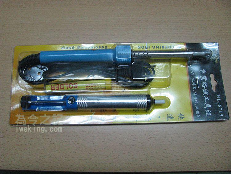 烙鐵工具組包含烙鐵、烙鐵架、焊錫絲、吸錫器