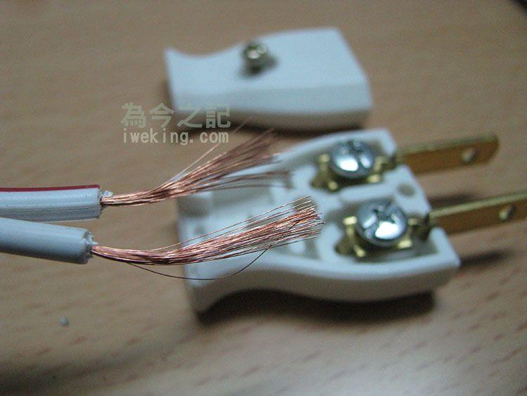 剪開電線保護材