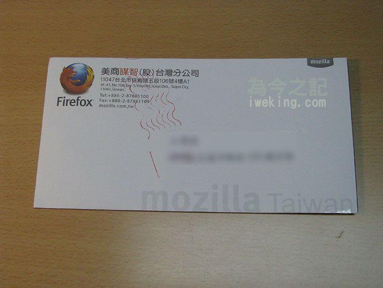 美商謀智台灣分公司寄來的平信