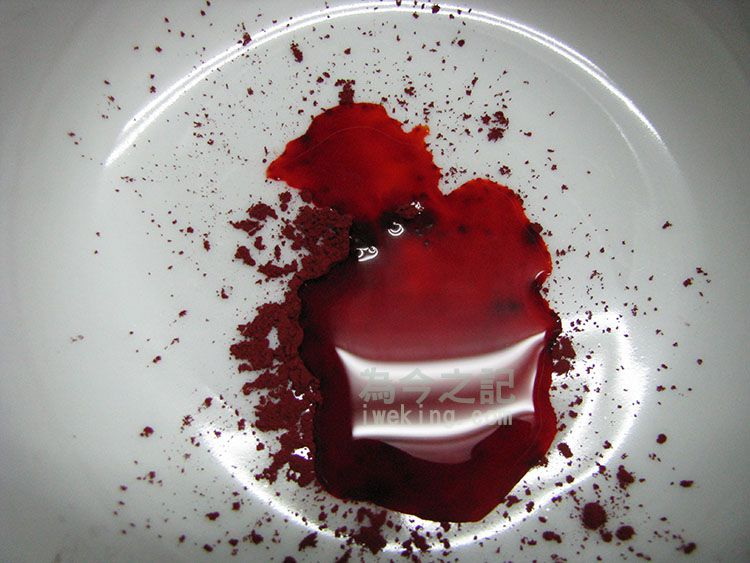 食用色素加水
