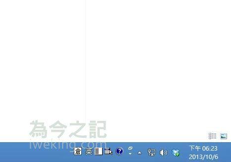 安裝完成,視窗右下角即能看到dorpbox應用程式小圖示