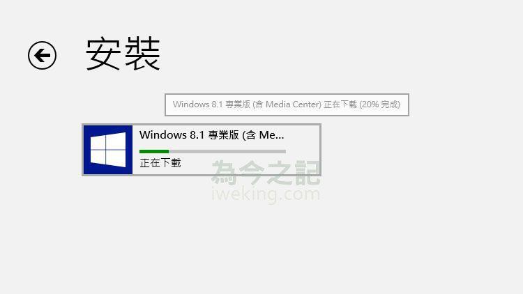 尚未安裝此應用程式,檢視詳細資料