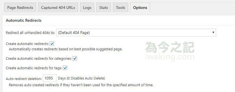 ▲圖9:更改所有未處理的404頁面重定向到指定頁面